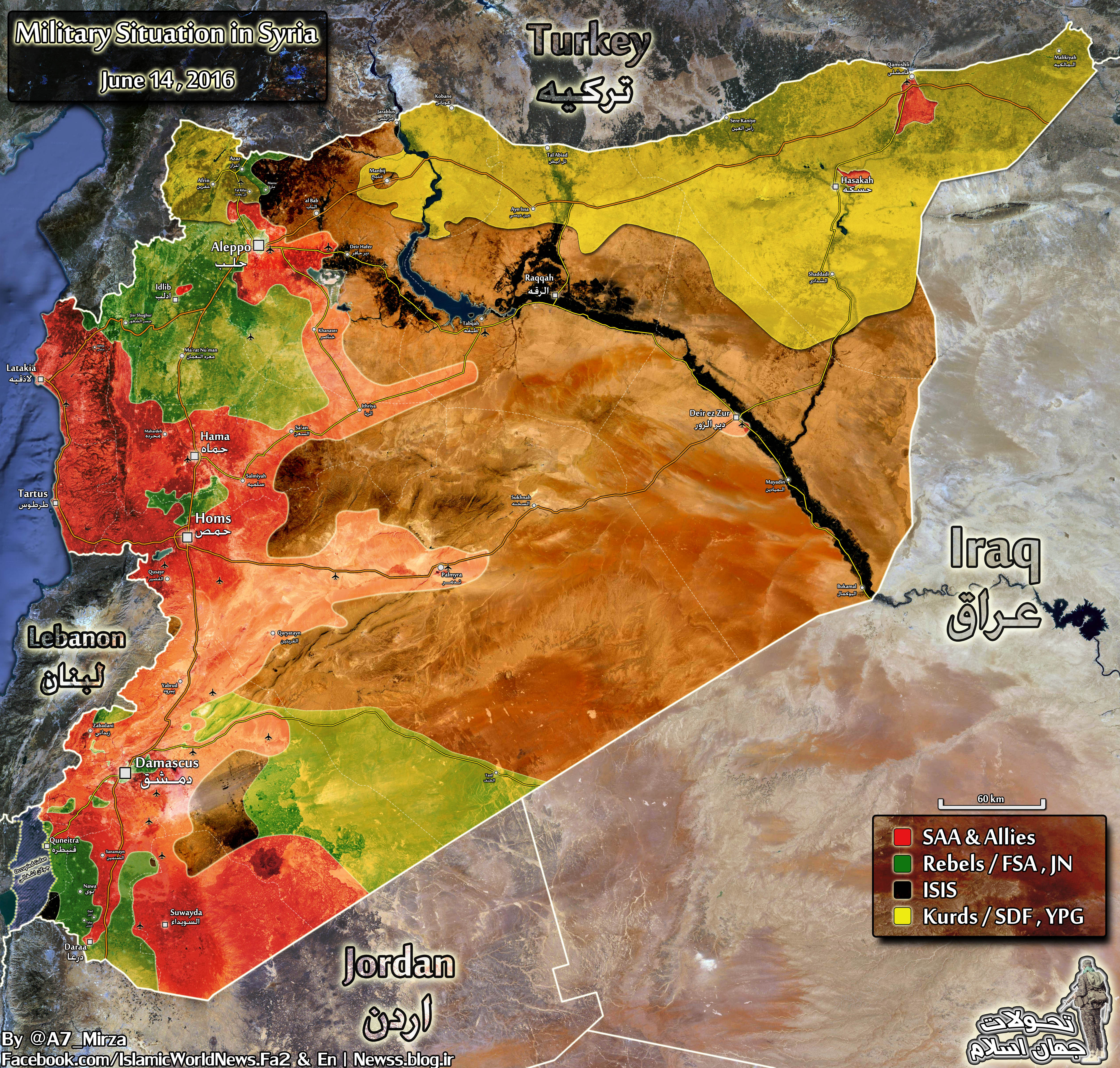 ISIS Loses Ground in Syria