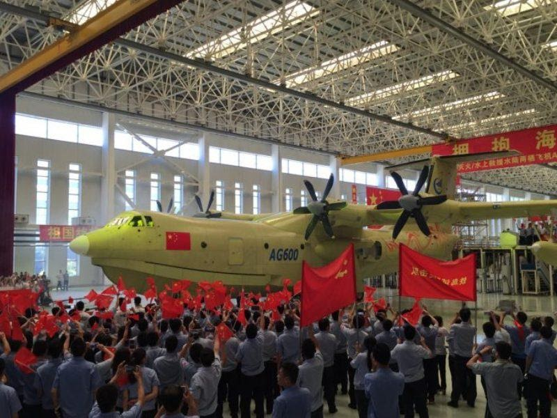 China Unveils AG600 - Largest Amphibious Aircraft in World (Video)