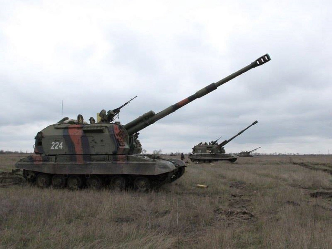 Massive Ukrainian Artillery Attack Hits in Donetsk Overnight