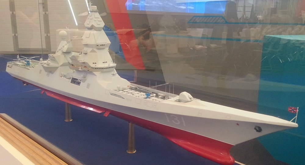 Russia's New Lider-Class Nuclear Destroyer to Be Laid Down in 2019