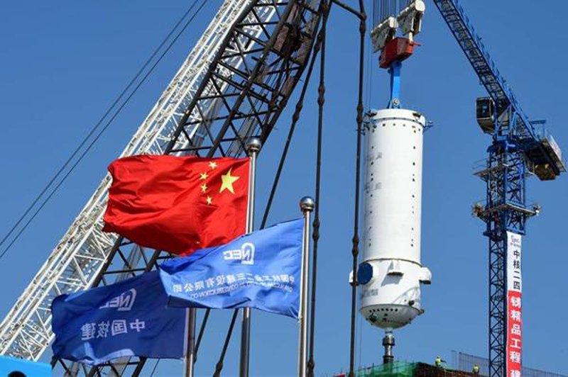China Is Developing Floating Nuclear Power Station for South China Sea