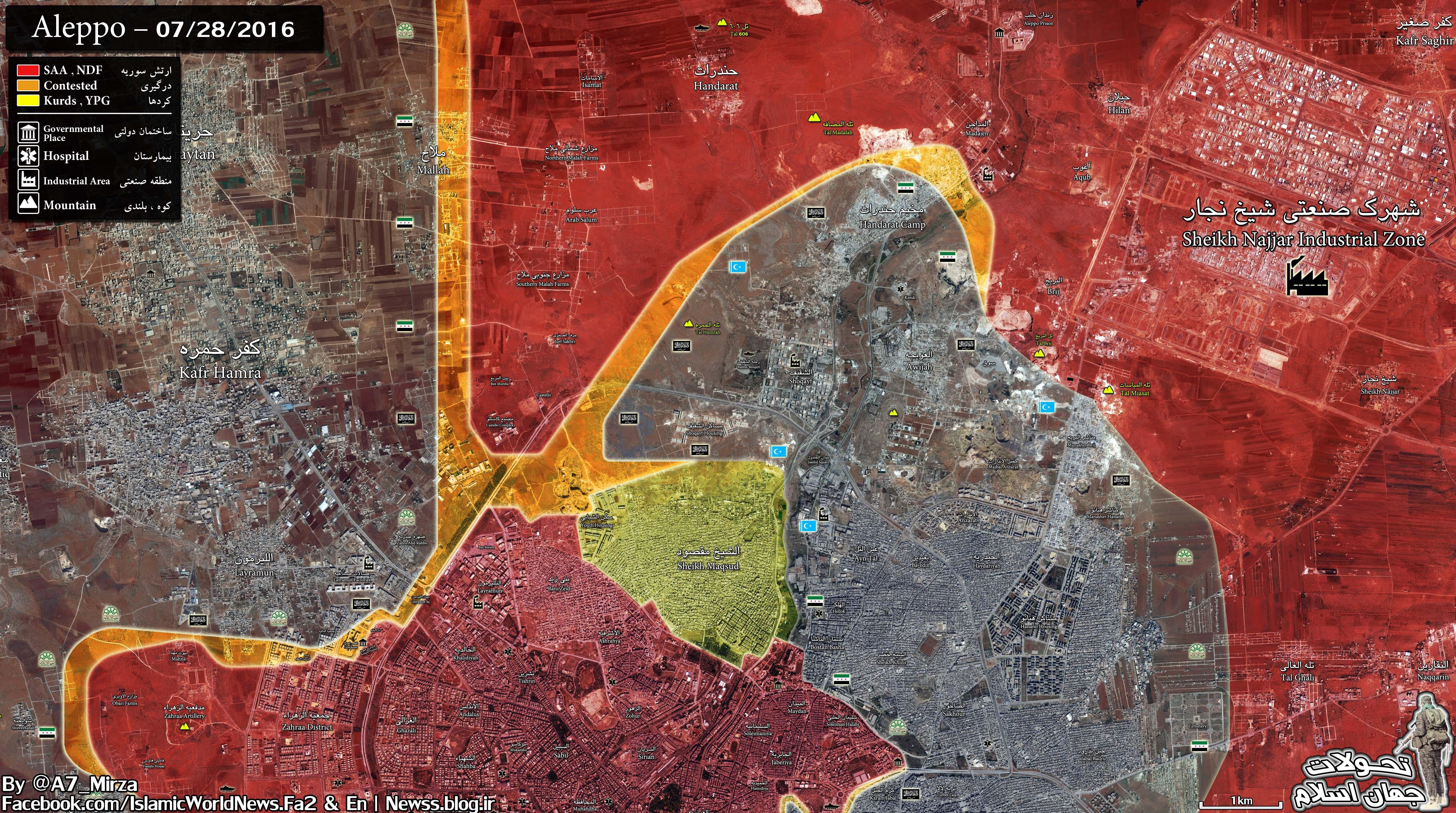 Syrian Army Advancing inside Handarat Refugee Camp near Aleppo City