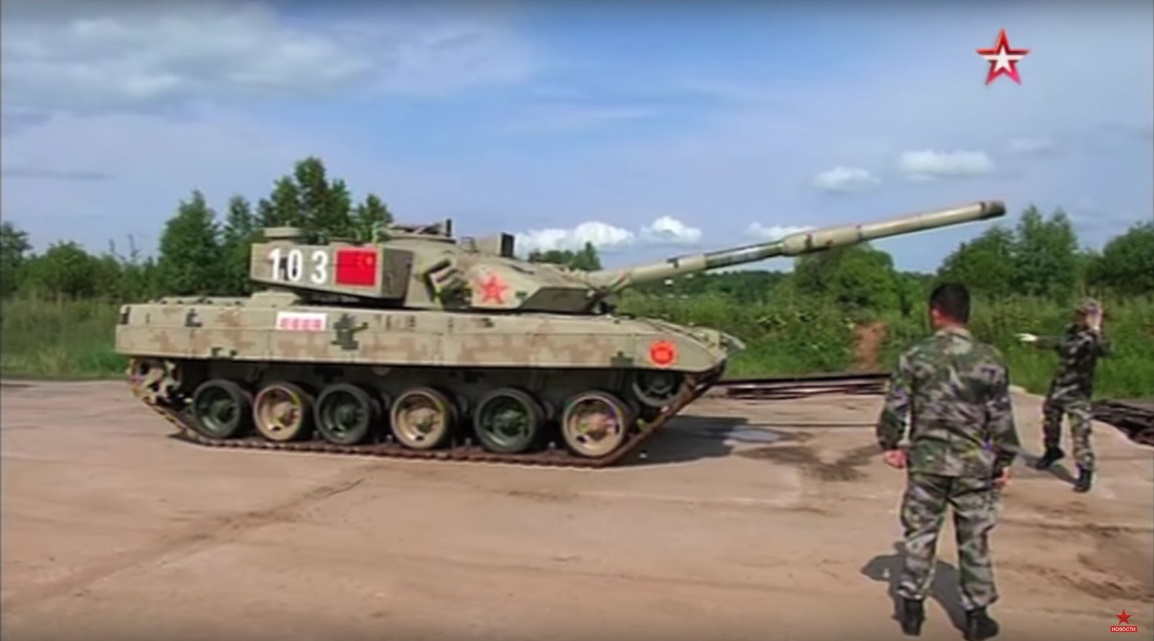 New Chinese Type-96B Main Battle Tanks Arrive in Russia