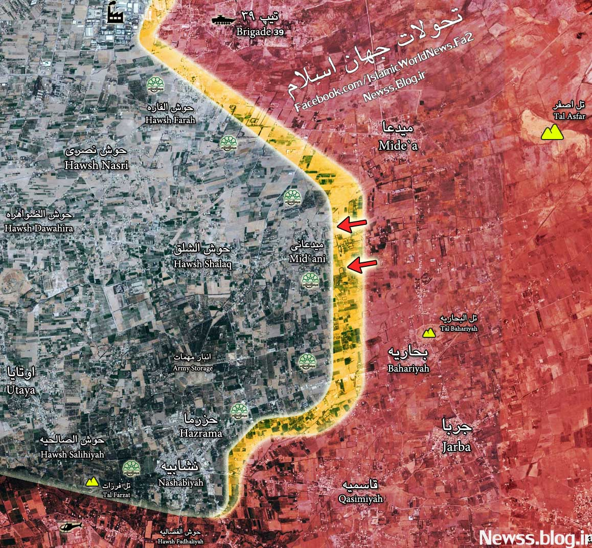 Syrian Army Liberates Midea in East Ghouta