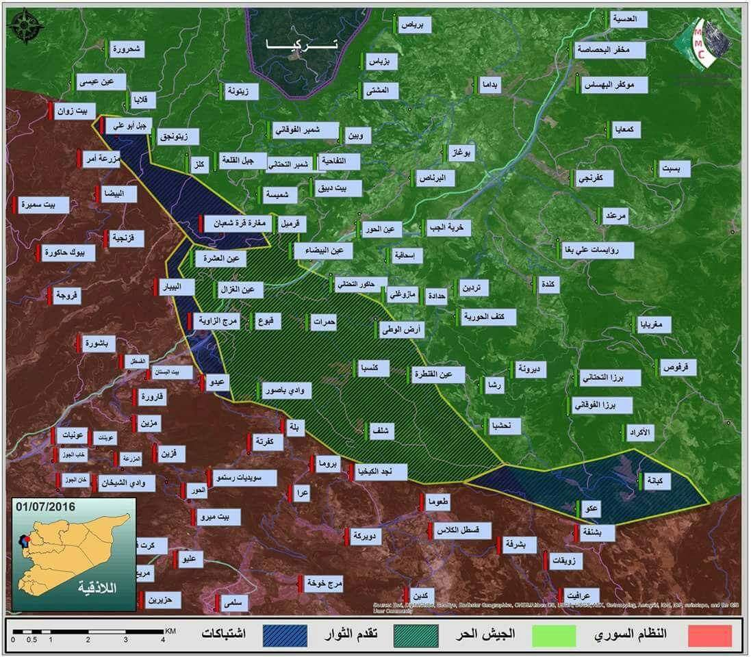 Military Situation in Northern Latakia, Syria on July 2