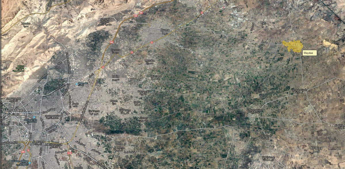 Syrian Army Seizes Another Vilalge in East Ghouta