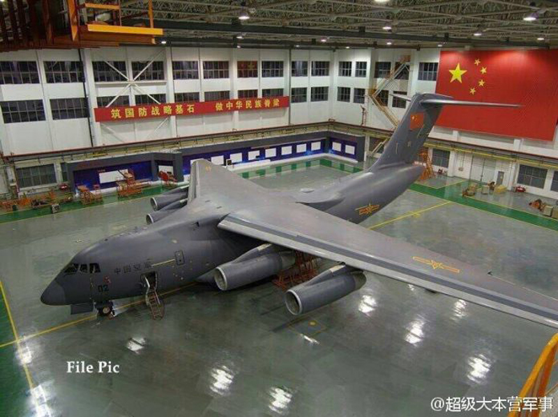 China's Air Force Receives First Serial Y-20 Military Transport Aircraft