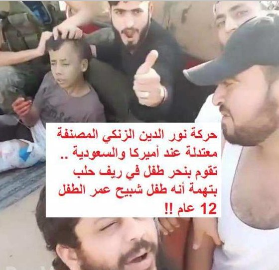 Syrian Army Eliminated US-backed 'Rebel' Who Beheaded 12-yo Boy in Aleppo (GRAPHIC)