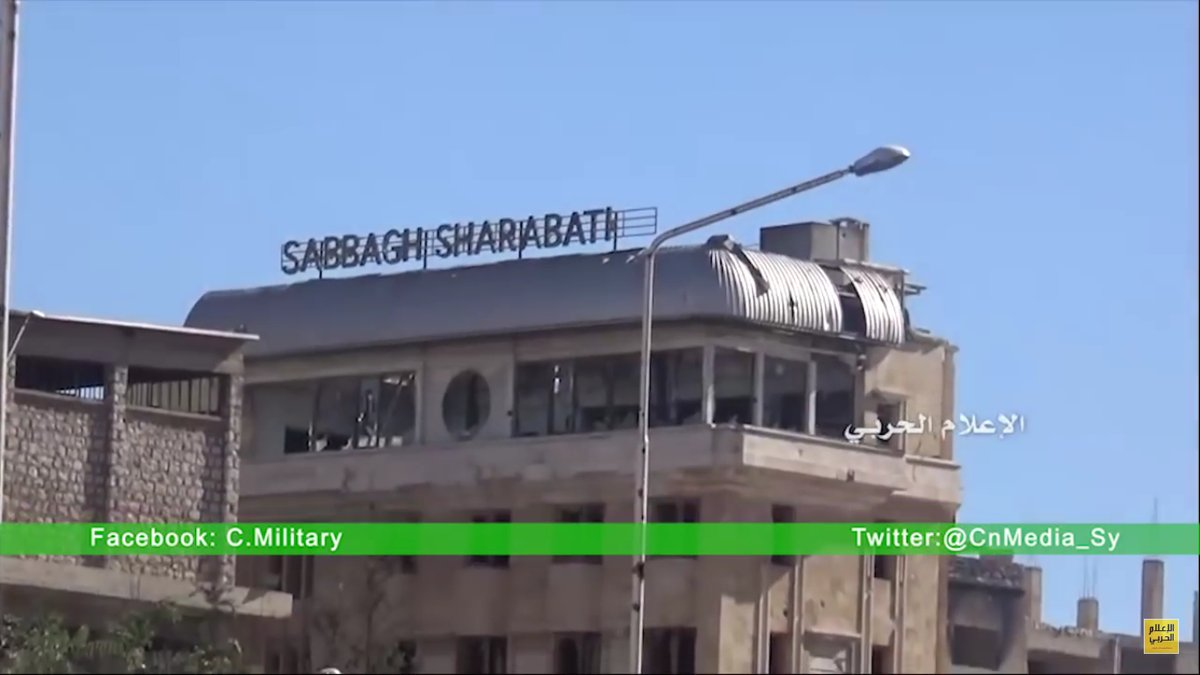 Syrian Army Seizes Sabbagh Sharabati factory in Layramoon Industrial Area (Video)