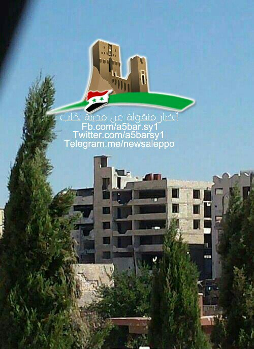 Syrian Army Seizes 12 Buildings in Aleppo City's Industrial Area (Map, Photos)