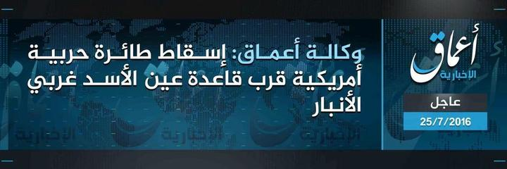 ISIS Claims to Shot Down US Warplane in Iraqi Anbar Province