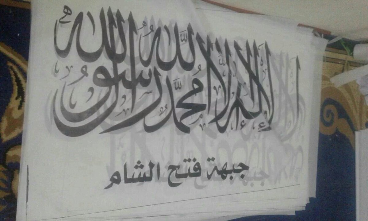 """Al Nusra Launches Rebranding Campaign to Depict Itself """"Moderate Opposition"""" and Avoid Air Strikes"""