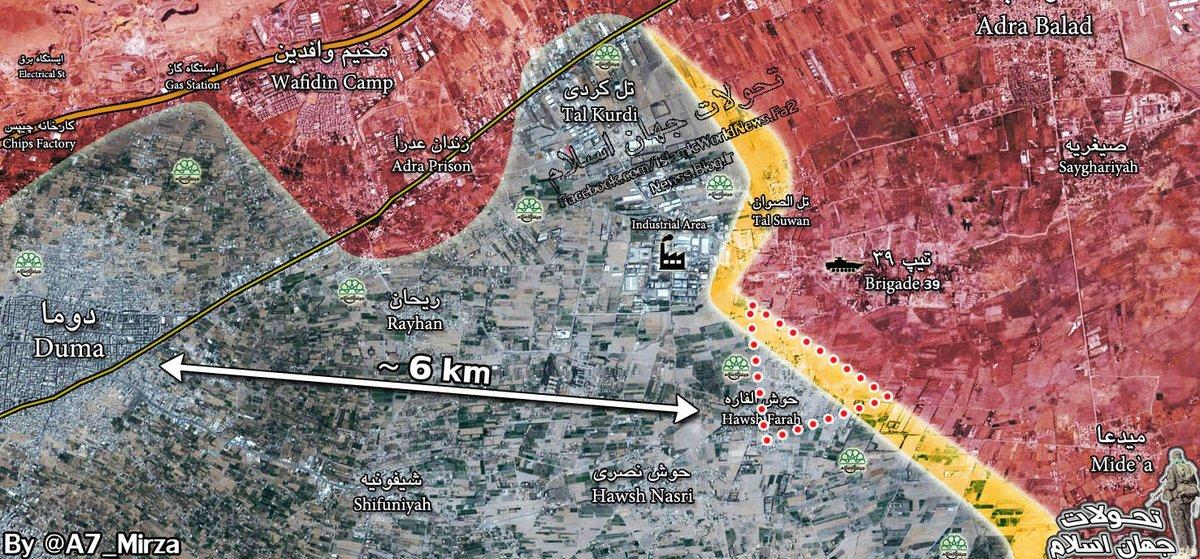 Syrian Army Advances Liberates Hawsh Farah in East Ghouta