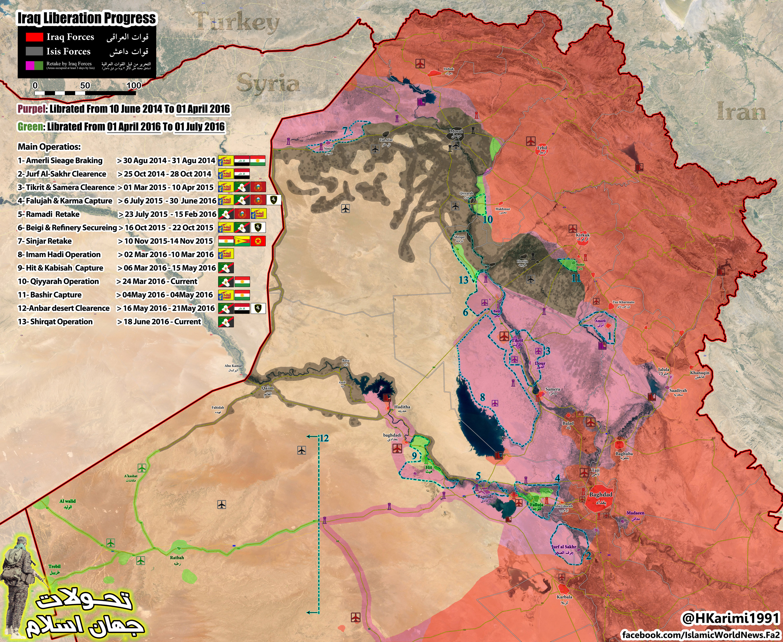 Progress of Military Operations in Iraq