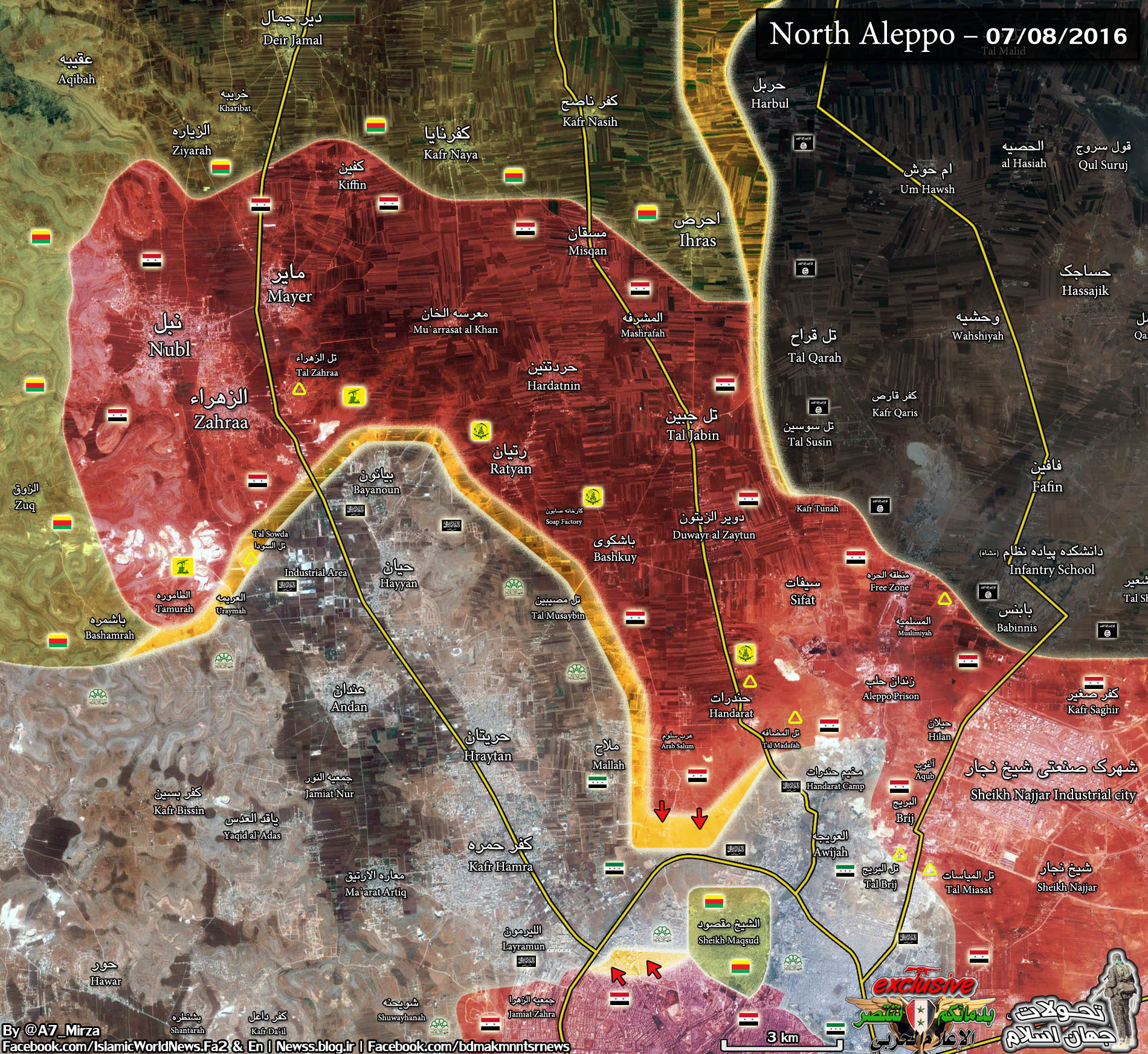 Military Situation at Aleppo City on July 8
