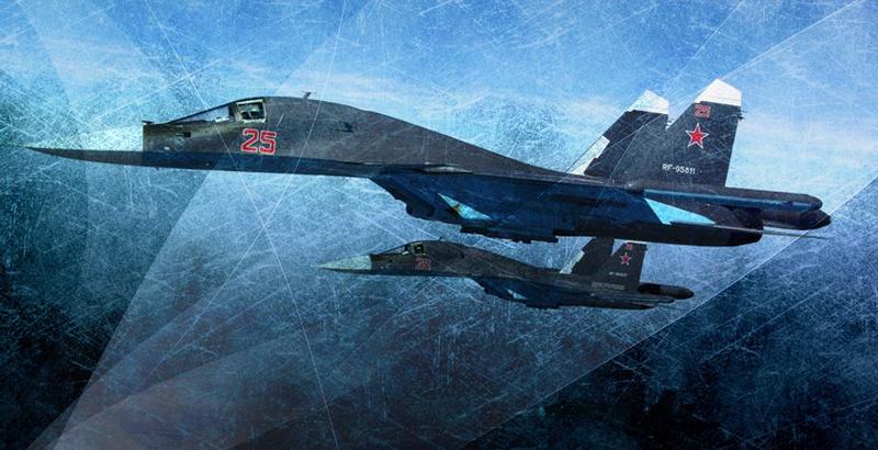 Russian Aerospace 90