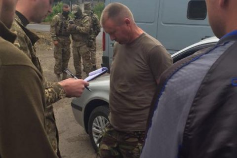 Ukrainian Commander Detained for Selling Munitions to Donbass Militias