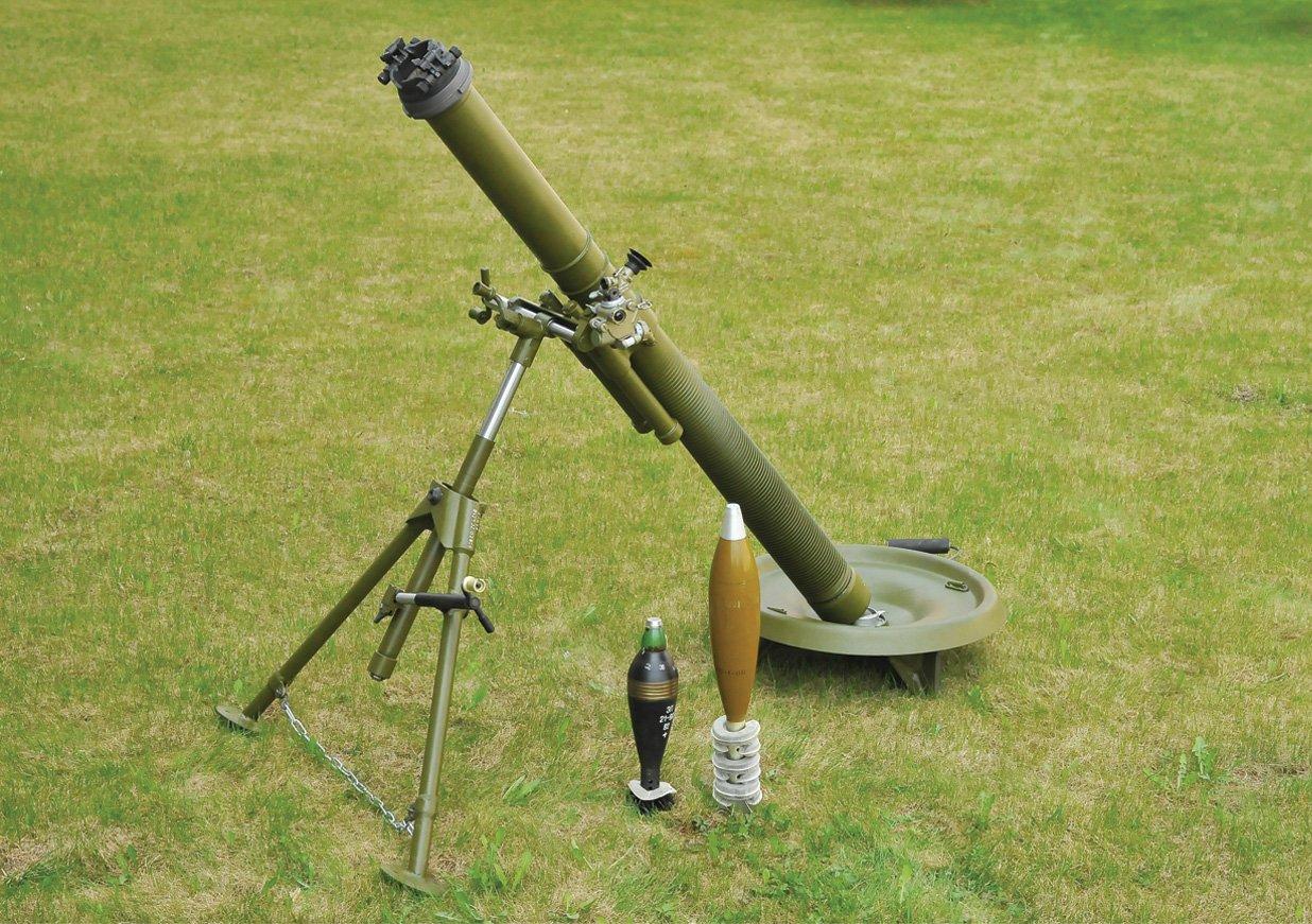 Newest Ukrainian Mortar Launchers M120-15 Molot Are Jammed