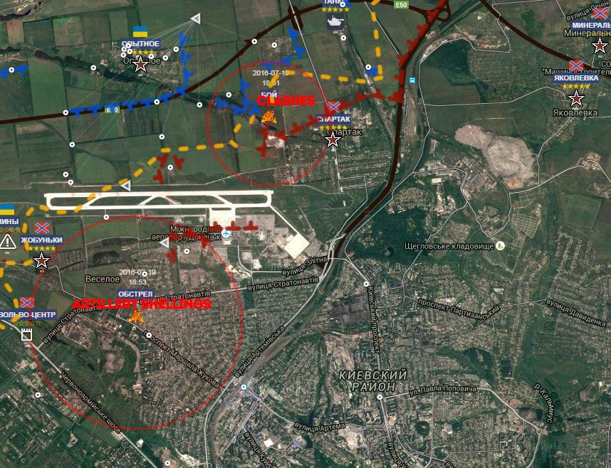 7 More Ukrainian Soldiers Die in Fighting in Donetsk