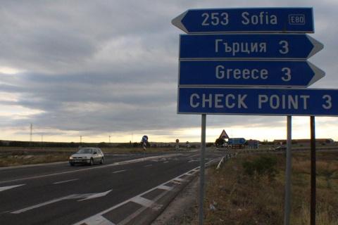 Turkey-Bulgaria Border Crossings Closed