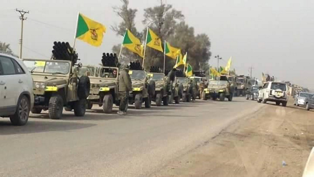 Iraqi Hezbollah Is Ready To Protect Syrian Kurds After U.S. Withdrawal