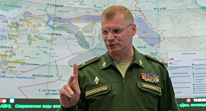"""Russian Defense Ministry Advises US State Department """"to Work with Pencils on Contour Maps"""""""