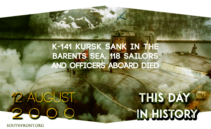 This Day in History: August 12