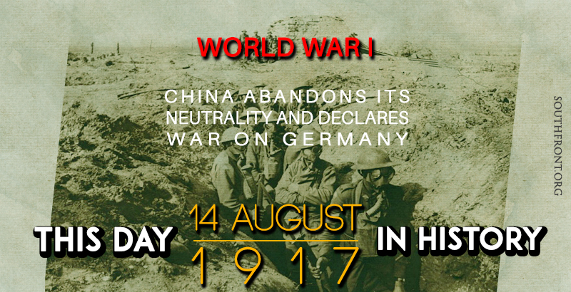 THIS DAY IN HISTORY: AUGUST 14