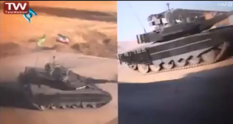 New Domestically-Made Main Battle Tank Spotted in Iran