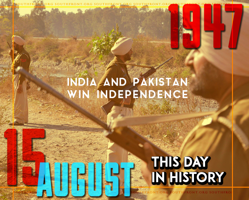 This Day in History: August 15
