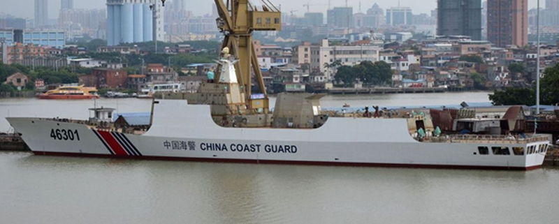 The newest CCG Cutter based on the Type 054A FFG. The first of how many?