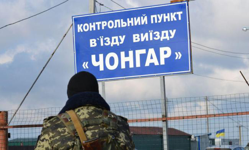 Ukraine Forms Shock Troops on Border with Crimea (Photos)