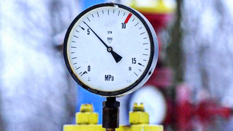 'Naftogaz of Ukraine' Missed the Prognosis