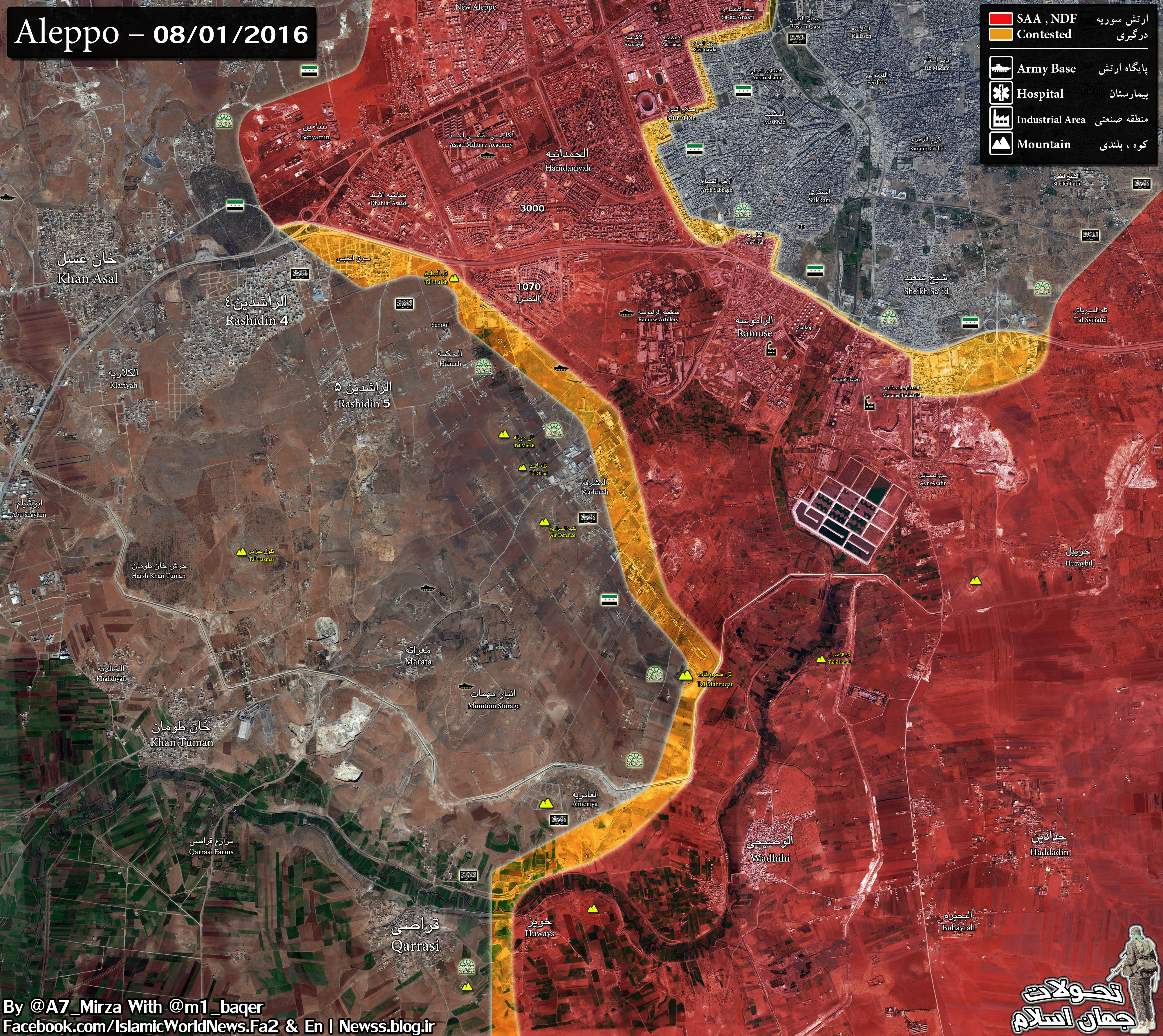 Syrian Army Developing Momentum in Strategic Areas of Aleppo City