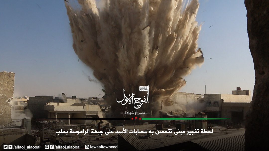 FSA 1st Regiment Used Tunnel Bomb in Ramousah District of Aleppo City (Video)