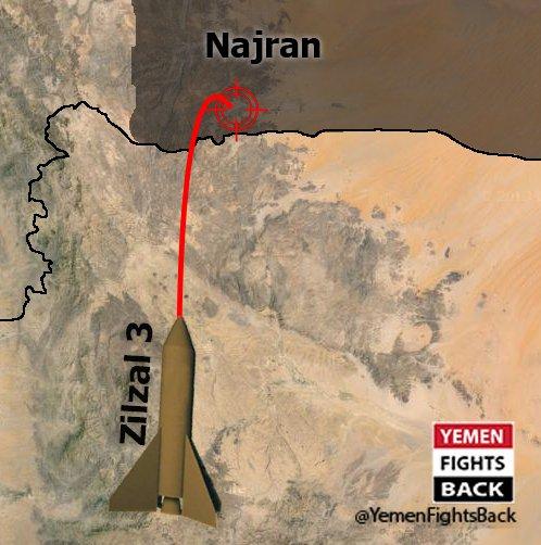 32 Saudi-Backed Fighters Killed in Yemen