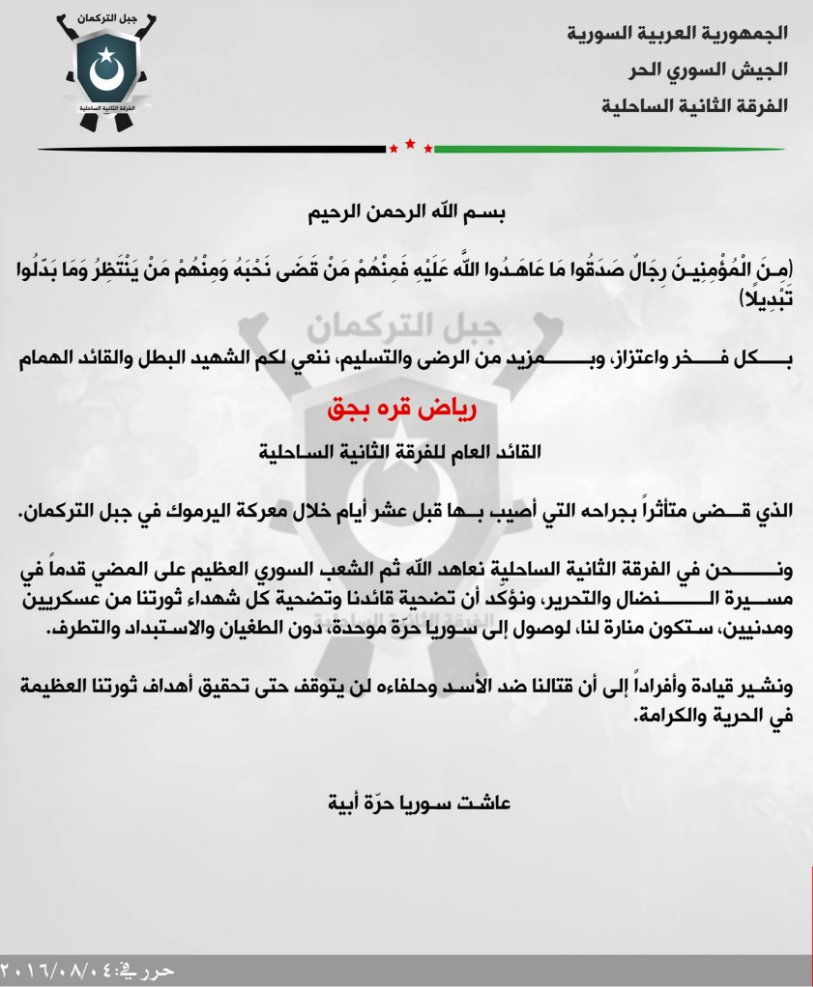 FSA 2nd Coastal Division Leader Killed in Clashes with Syrian Army in Latakia