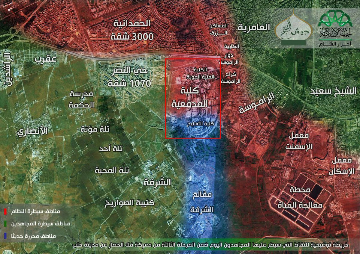 Joint Jihadi Forces Entered Artillery Base in Southern Aleppo