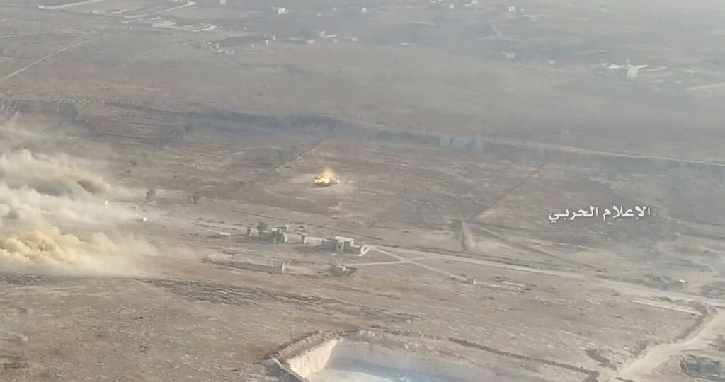 Jaish al-Fatah Vehicles Destroyed by Syrian Army in Outskirts of Aleppo Artillery Base (Photos)