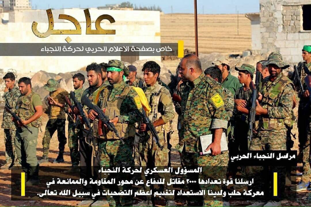 Harakat Hezbollah al-Nujaba Sends 2,000 Fighters to Assist Syrian Army in Aleppo