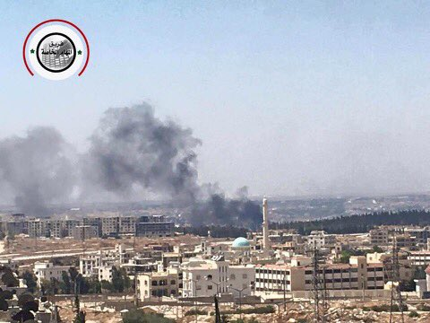 Oreview of Military Situation in Aleppo City on August 9, 2016 (Photos, Maps)
