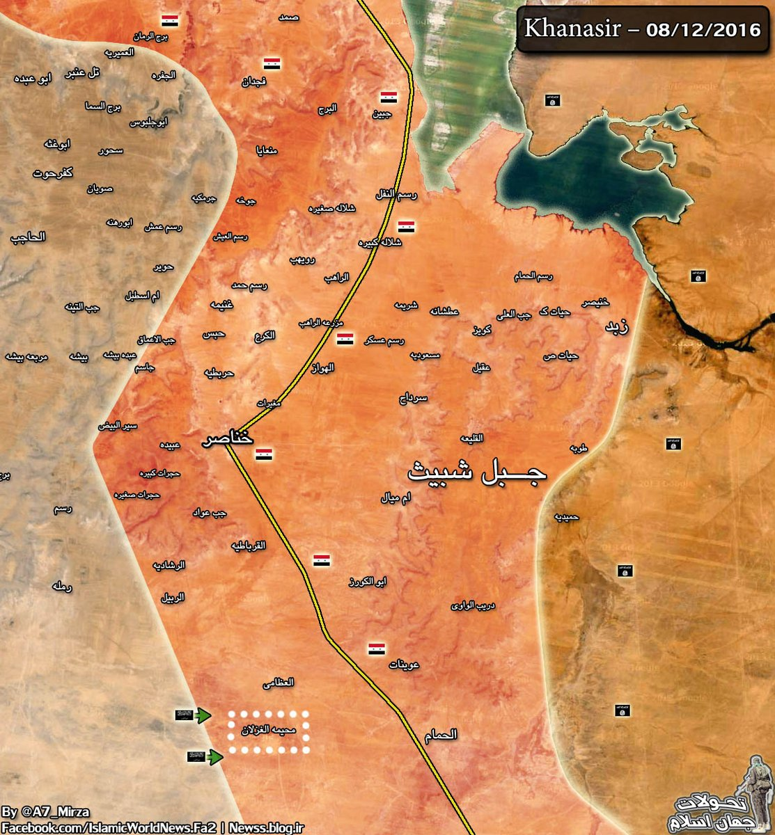Overview of Military Situation in Aleppo City on August 13