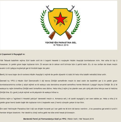 Tensions in Al-Hasaka Lead to Further Escalations between Syrian Government and Kurdish Political Leadership
