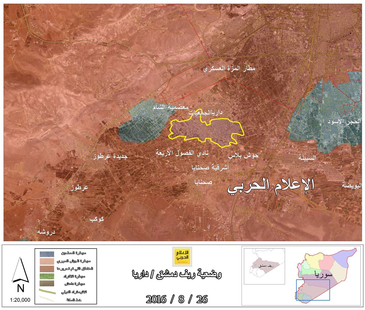 Map: Military Situation in Damascus Area after Liberation of Daraya