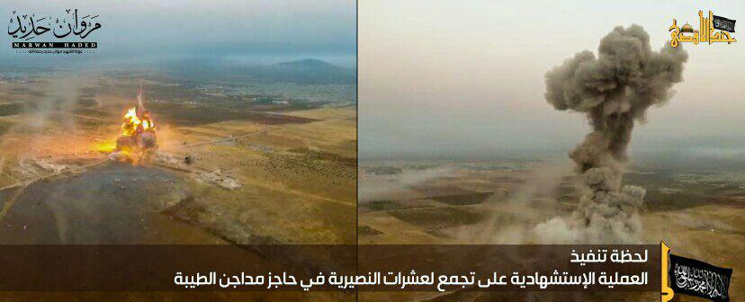 ISIS & US-backed 'Moderate Rebels' Unite Efforts for Operations in Northern Hama