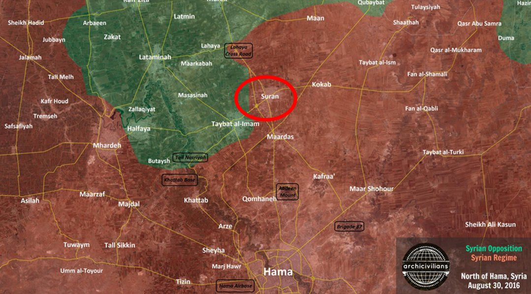 Syria: Terrorists Seize Another Village in Northern Hama, Claim to Advance on Provincial Capital