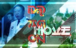 DRAGON_MOVE-2