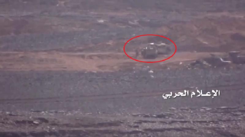 Houthi forces ambush Saudi Arabian Army deep inside Saudi border