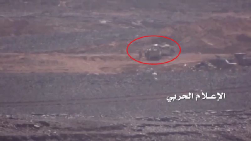 Houthi forces ambush Saudi Arabian Army deep inside Saudi border