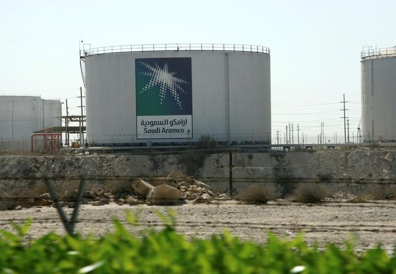 Yemeni Missiles Hit Facilities of Saudi Oil Company Aramco